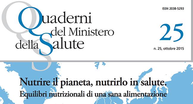 Quaderni Ministero