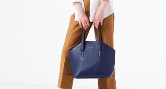 b952ee04c5 Brand nato nel 1995, Matt & Nat propone borse e accessori interamente  cruelty-free, perché realizzati senza l'utilizzo di inserti di pelle  animale.