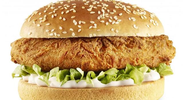 Burger vegano KFC